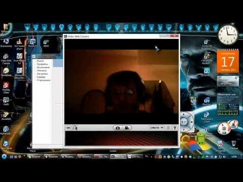 Видео как сделать 3D-видео