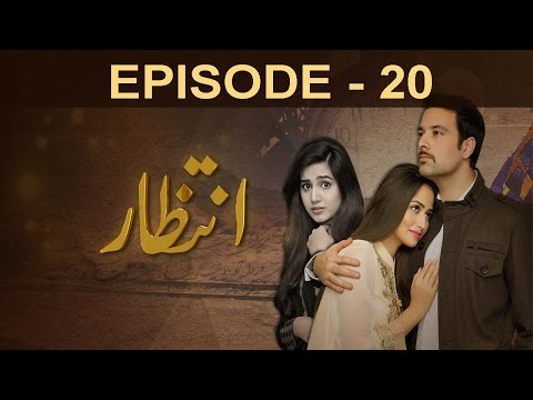 Intezaar - Episode 20 | A Plus