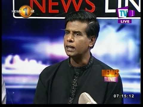 news line tv1 160720|eng