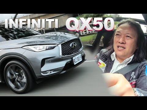 顛覆思維 引擎科技新革命|INFINITI QX50