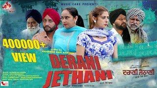 Full Comedy Movie Derani Jethani 2017 // 2018 Music Care Presents