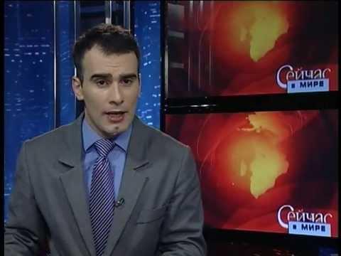 Международные новости RTVi 13.00 GMT. 20 Июня 2013