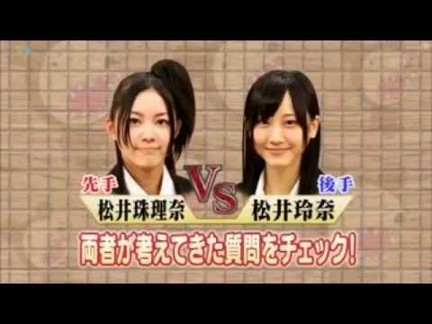 ENG SUB] Matsui Jurina Vs Matsui Rena Shojiki shogi
