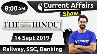 8:00 AM - Daily Current Affairs 14 Sept  2019 | UPSC, SSC, RBI, SBI, IBPS, Railway, NVS, Police