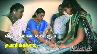 Saree Made out of Banana Fibre - Video in Dinamalar Dated August 2016