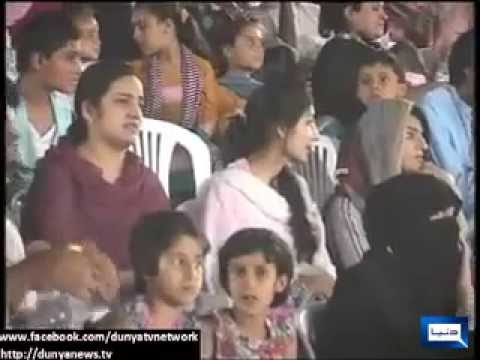shahid afridi in fund riasing match pakistan A vs hamza sahahbaz xi
