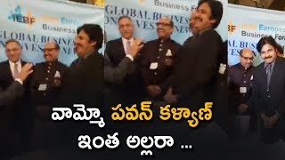Pawan Kalyan Making Fun @ IEBF Excellence Award Presentation In London