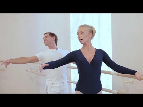 ProКрасоту — Балет для взрослых | ChameleonTV