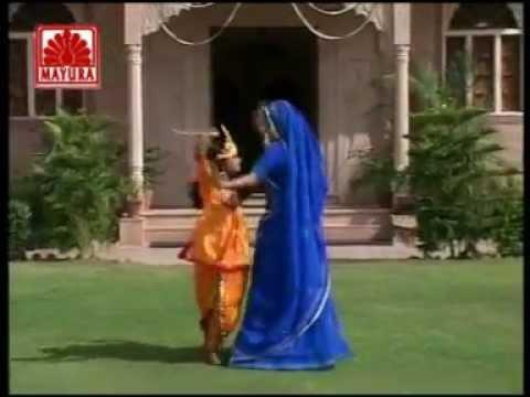 Radhika Gori Se Shyam Bhajan by Shantilal Rao