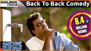 Run Telugu Movie Back To Back Comedy Scenes    Madhavan, Meera Jasmine    ShalimarCinema
