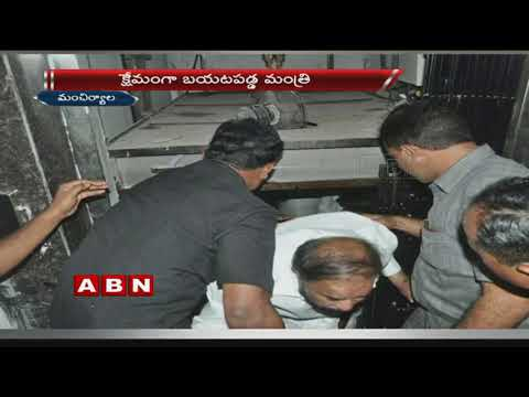 Minister Jogu Ramanna Escapes from Lift mishap | Mancherial