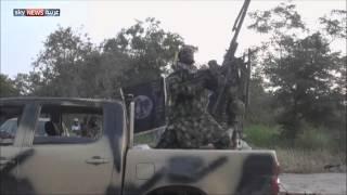 انتقادات للمبلغ المخصص لمحاربة بوكو حرام