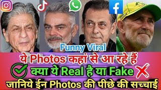 How To Edit Images Like Young To Old । Viral Funny Photos On Tiktok
