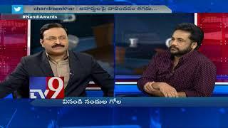 Rudramadevi ki tax exemption enduku ivvaledhu?    Hero Shivaji Questioned    Big News Big Debate