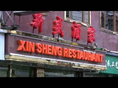 Shanghai Restaurants - www.TravelGuide.TV