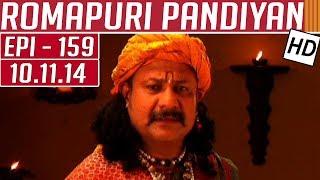 Romapuri Pandiyan | Epi 159 | 10/11/2014 | Kalaignar TV