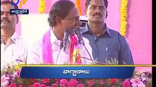6 AM | Ghantaravam | News Headlines | 1st December 2018 | ETV Andhra Pradesh