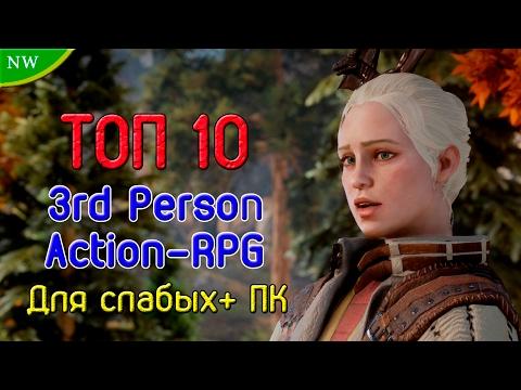Лучшие RPG на ПК