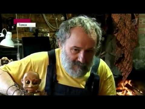 Томск   Кукольных дел мастер оживляет созданных его руками актеров    Владимир Захаров
