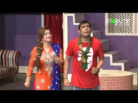 Nargis and Shahid Khan New Pakistani Stage Drama Full Comedy Funny Clip