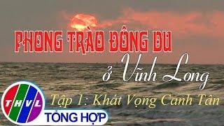 THVL | Phim tài liệu: Phong trào Đông Du ở Vĩnh Long - Tập 1: Khát vọng canh tân