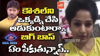 Actress Madhavi Latha About Kaushal and Kaushal Army | Bigg Boss Telugu Season 2