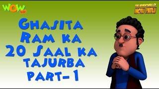 Ghasitaram ka 20 Saal ka tajurba - Motu Patlu Compilation - Part 1 As seen on Nickelodeon