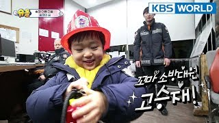 Seungjae wants to become a firefighter! [The Return of Superman/2018.04.01]