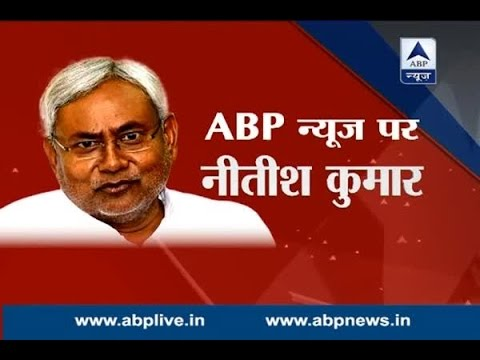Narendra Modi failed to maintain the dignity of his post: Nitish Kumar tells ABP News