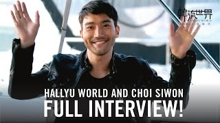 CHOI SIWON (Super Junior) spreekt Inside Out