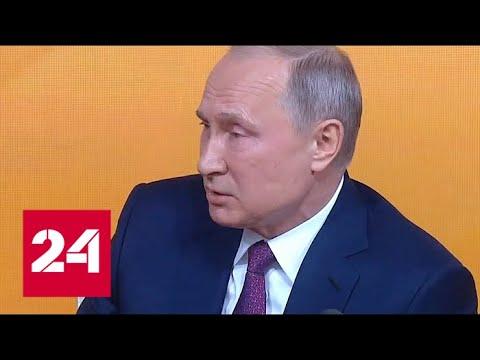 Путин о возрасте, пенсиях и налогах: россиян ждет масштабная амнистия - Россия 24