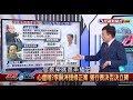 【政經看民視】刁難台大立碑紀念陳文成  教授搬出「怕鬼」爛理由!