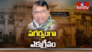 Assembly Members Congrats New Speaker Pocharam Srinivas Reddy  | hmtv