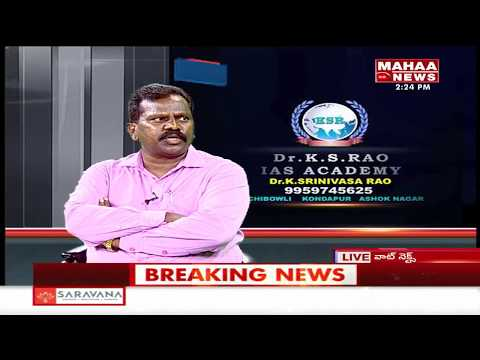 How to Excel in Civil Services..? | WHAT NEXT? Career Guidance Show | Mahaa News