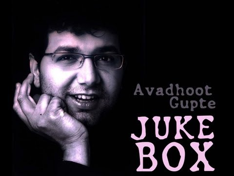 Avadhoot Gupte - JUKEBOX