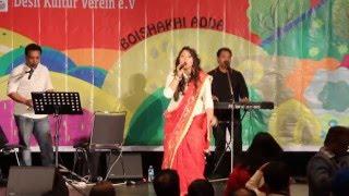 Aaj Keno Mon Udashi Hoye ♥ Konal ♥ Live in Frankfurt ♫♪♫