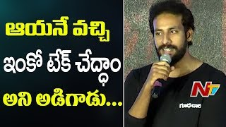 Director Sashi Kiran Tikka Speech @ Goodachari Thanks Meet | Adivi Sesh | NTV