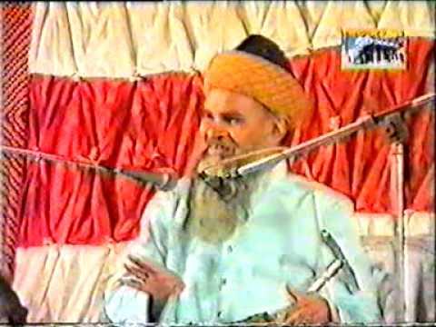 Shaykh Ul Islam Madani Miya  Godra, India (1999) Awliya Allah Part 9 video