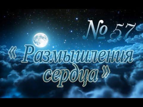 Песня 136 пусть придет царство бога скачать