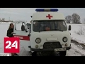 Башкирские деревни оказались в блокаде из-за снега