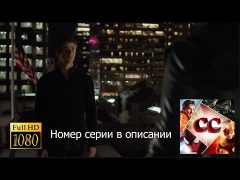 Барри (Флеш) разговаривает с Стрелой(оливером) на крыше.