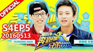 [ENG SUB FULL] Running Man China S4EP5 20160513【ZhejiangTV HD1080P】Ft. running man in Korea