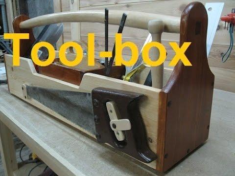 Ящик для инструментов.Tool-box