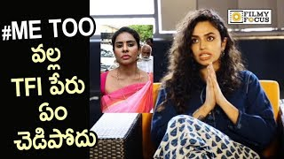 Malvika Nair Sensational Comments on #Me Too Movement | Taxiwala, Vijay Devarakonda