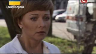 Самара-2, серия 2, сцена аварии