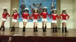 Kickick Line Dance Christmas Performance