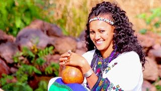 Mekuanent Kasahun - Sarewe - New Ethiopian Music 2016 (Official Video)