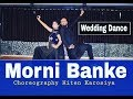 Morni Banke Dance For Wedding Guru Randhawa Neha Kakkar Ayushnann Khurana Hiten Karosiya mp3