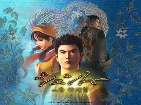 Shenmue Music: Asia Travel