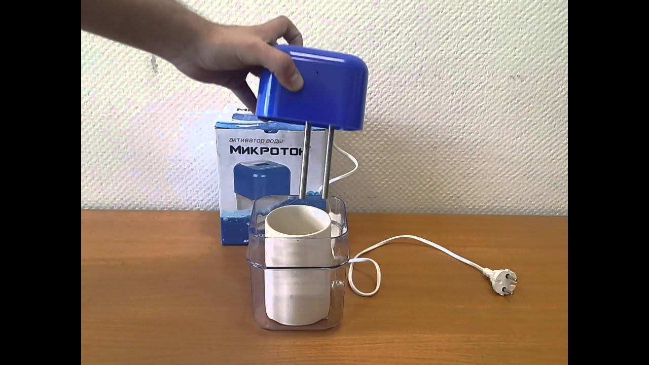 Активатор воды как сделать